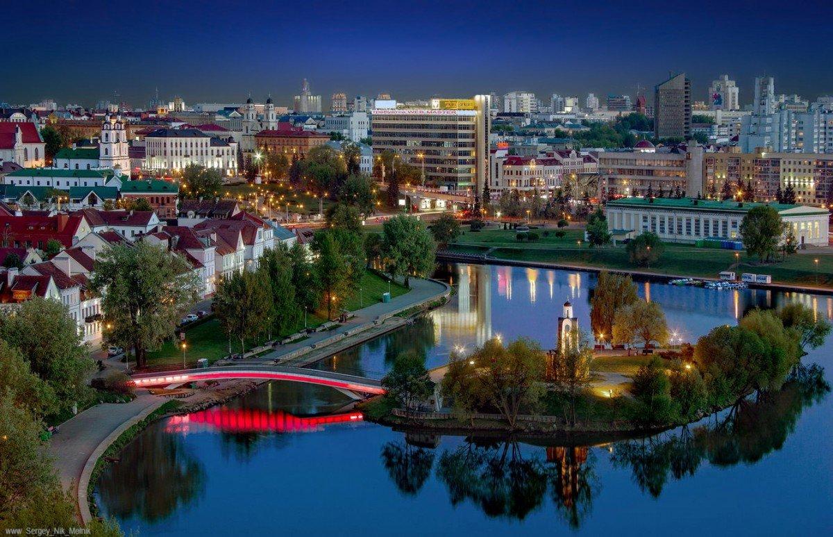 Картинки по запросу Мінськ, Білорусь